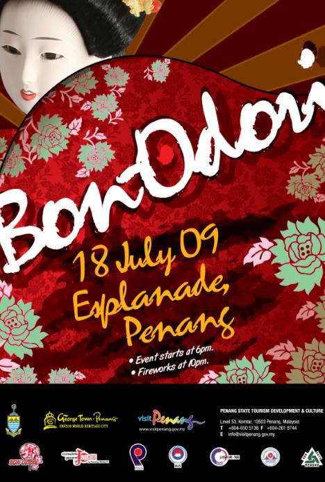 bonodori09