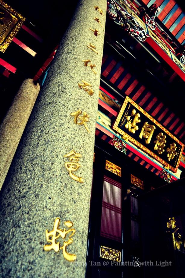teohchew temple