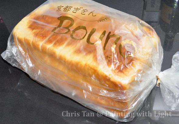 Bouno_breads